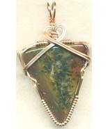Tiffany Stone Agate Copper Wire Wrap Pendant 68 - $22.34