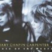 Country) Mary Chapin Carpenter State Of The Heart EX Cassette - $3.50