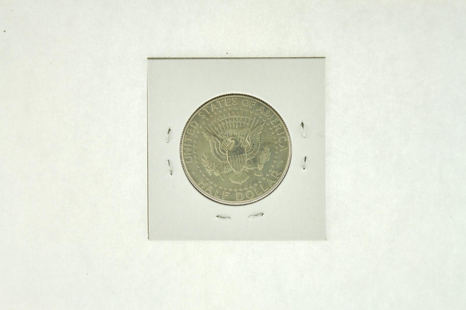 2001-D Kennedy Half Dollar (XF) Extremely Fine N2-4018-2