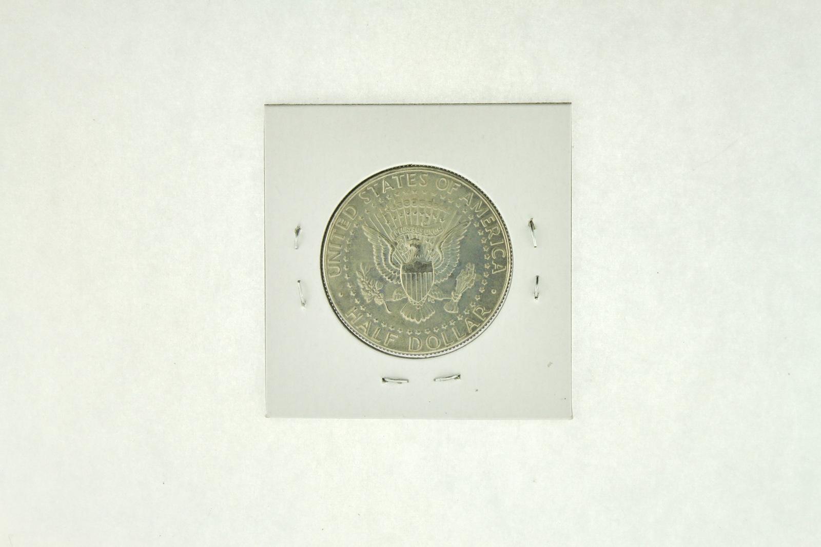 2001-D Kennedy Half Dollar (XF) Extremely Fine N2-4018-3