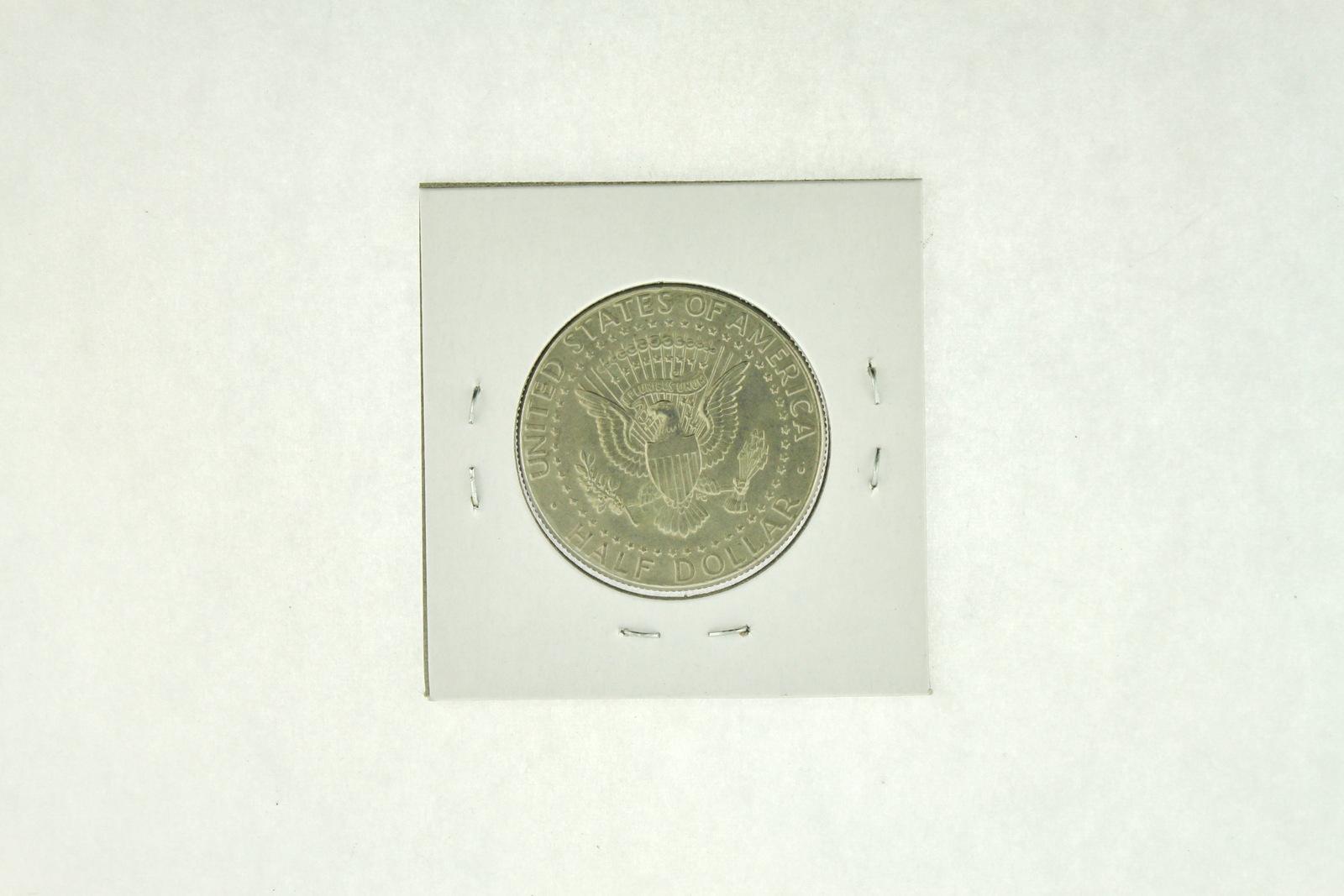 2001-D Kennedy Half Dollar (XF) Extremely Fine N2-4018-4