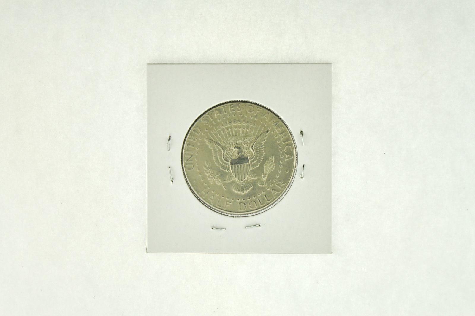 2001-D Kennedy Half Dollar (XF) Extremely Fine N2-4018-7