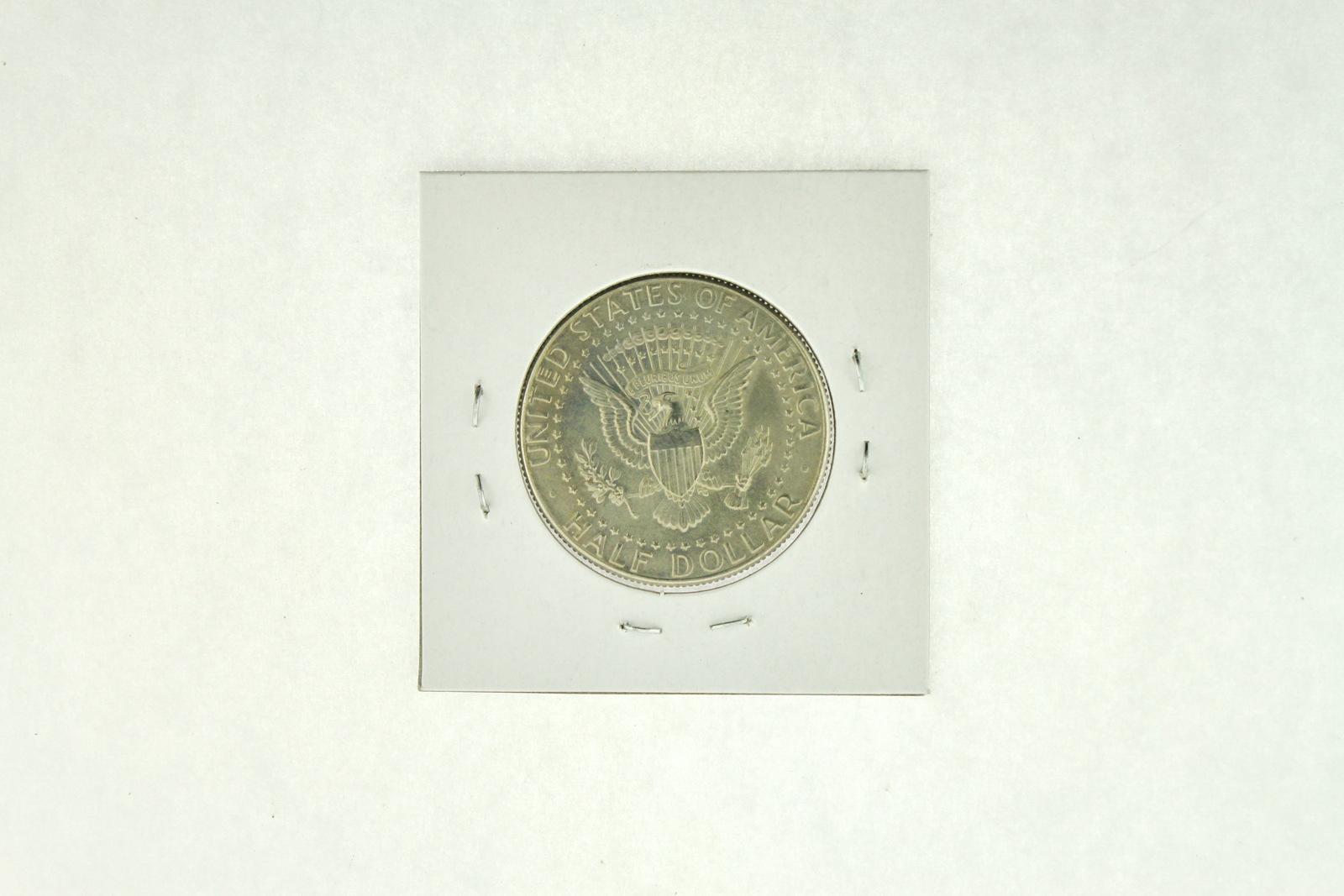 2001-D Kennedy Half Dollar (XF) Extremely Fine N2-4018-8