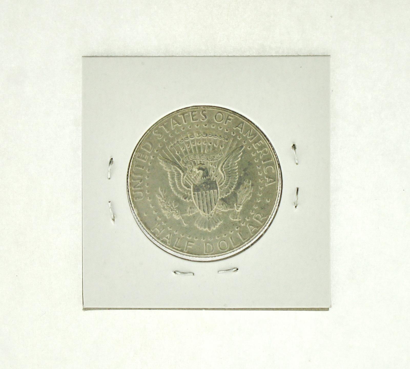 2001-D Kennedy Half Dollar (F) Fine N2-4032-1