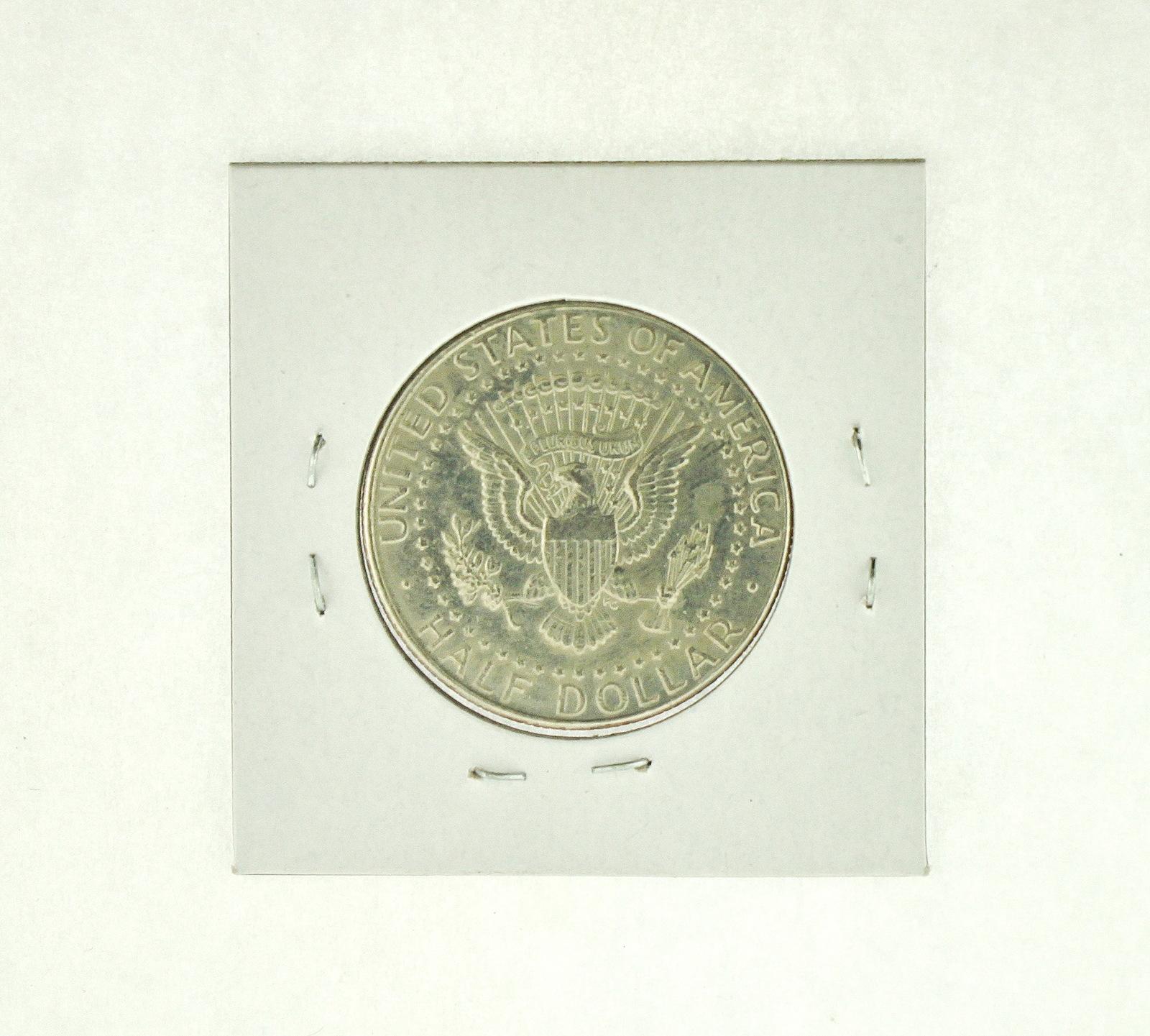 2001-D Kennedy Half Dollar (F) Fine N2-4032-5