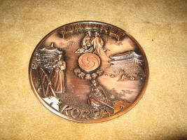 Korea Copper Souvenir Plate Wall Decor - $21.00
