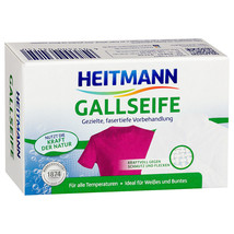Heitmann Gallseife  - Gall Soap Bar for stains - 1ct- FREE SHIPPING- - $6.78