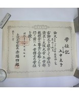 1963 Japanese Characters PhD College Diploma Osaka University Engineerin... - $148.49