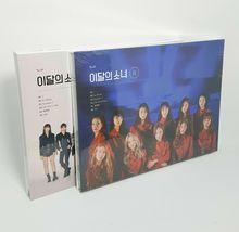 K-POP MONTHLY GIRL LOONA 2nd Mini Album [#] CD+Photobook+Photocard+F.Poster image 5
