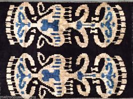 Double Ikat Silk Velvet Pillow - $135.00