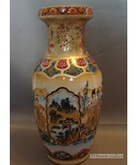 A Satsuma 8 1/4 inch  Vase Tactile, Touchable; Hand-Pained; Made in China  - $10.90