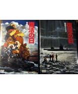 Virus 1980 Japanese Film Region 2 DVD - $9.99