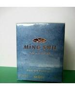 NEW IN SEALED BOX Discontinued YVES ROCHER Ming Shu Flr Rare Eau De Parf... - $127.71