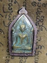 So Rare! Holy Phra Khun-Phaen LP Poon Wat Pailom Charm Top Thai Buddha A... - $12.99