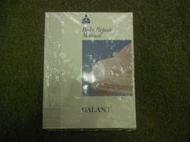 1994 1995 Mitsubishi Galant Body Repair Shop Manual Factory Oem Book 94 95 Deal - $31.67