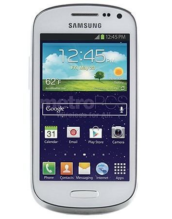 samsung sgh-t599 how to change the hour