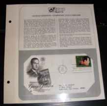 1973 George Gershwin First Day Cover by Postal Commemorative Society - $10.00