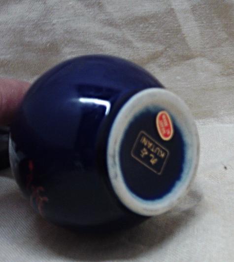 Vintage Kutani Japan Cobalt Blue Floral Miniature Bud Vase