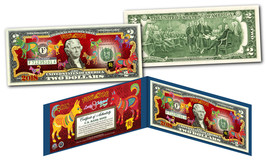 2018 Lunar Chinese New YEAR OF THE DOG * Polychromatic 8 Dogs * $2 U.S B... - $13.81