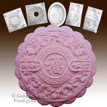 Wealth and Auspice-2D Silicone Soap/sugar/fondant/chocolate/cookie/Marzi... - $24.75