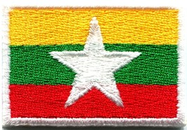 Flag of Myanmar Myanma Burma Burmese Asia applique iron-on patch new Med. S-842 - $2.79