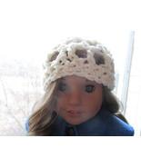 Handmade Crochet Hat/Beanie for American Girl/18 Inch Doll - $3.25