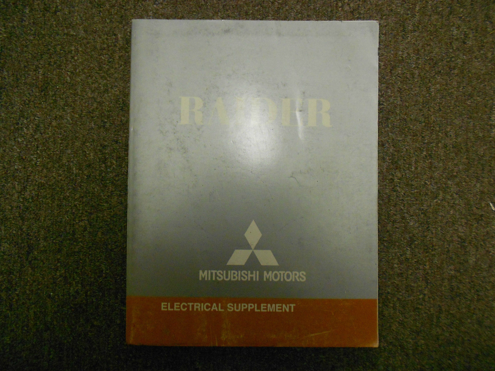 2007 MITSUBISHI Raider Electrical Supplement Service Repair Shop Manual WORN 07