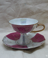1950's Fred Roberts China Footed Teacup and Saucer Mother of Pearl Opale... - $10.00