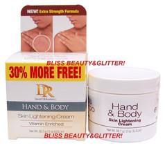 Daggett&Ramsdell Hand&Body Skin Lightening Cream With HQ & Beta Carotene... - $7.66