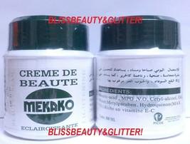 MEKAKO 2 LOT! Lightening Beauty Cream Highly Acclaimed SUPER BARGAIN! - $21.49