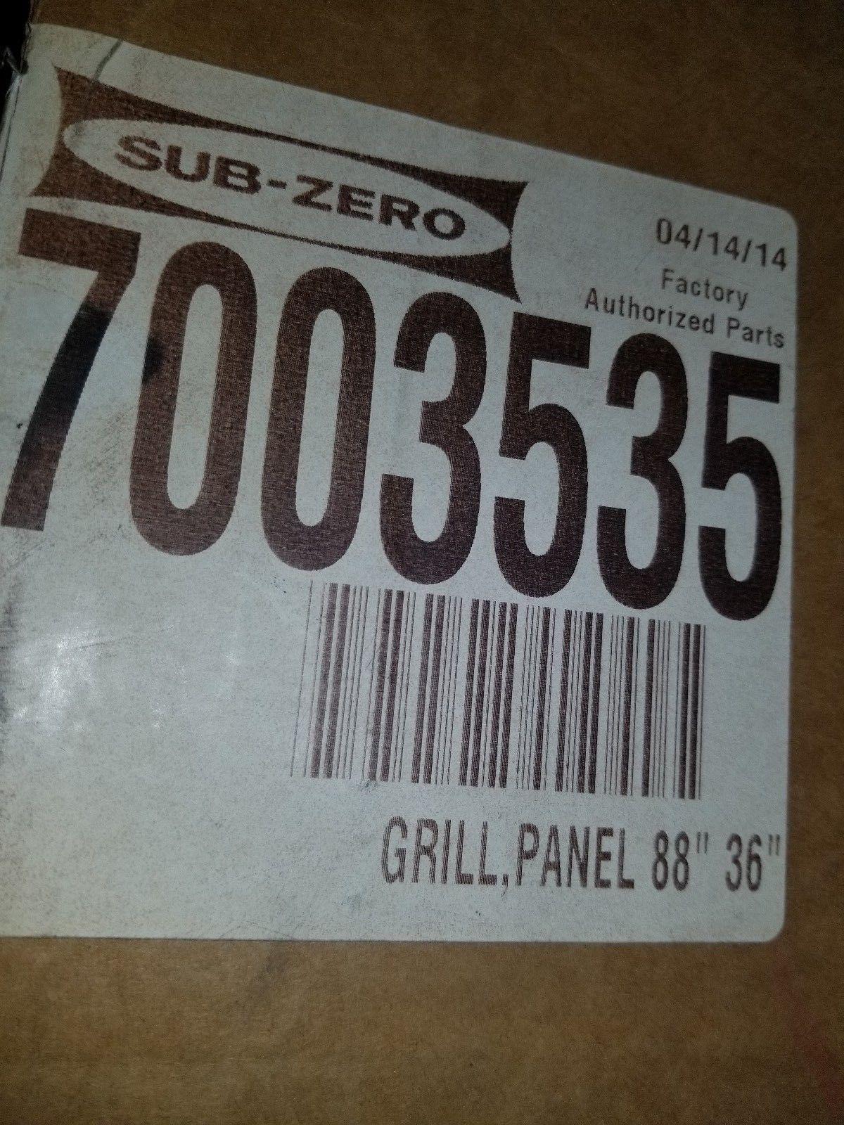 SUB-ZERO OVERLAY OR FLUSH INSET GRILL PANEL 7003535 - $202.95