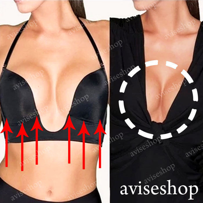 Ultra Deep U Plunge Push up V Bra 3 Way Straps Convertible Maximum Cleavage Top for sale  USA
