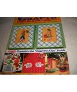 McCall's Crafts: Patios & Picnics Vol. II - $6.00