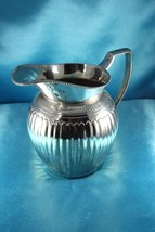 Silverplate Water Pitcher  Excellent Condition - $37.04