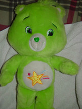 Care Bears Oopsy Bear 2007 - $14.00