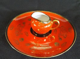 Vintage Hand Painted Gold Gilded Dragon Plate and Creamer Burnt Orange - $21.81