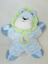 Prestige Plush baby L Lion blue Plush Baby Toy green mane satin paws  - $25.83