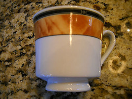 Retroneu Wood Garland #226 Fine China Coffee Te... - $9.80
