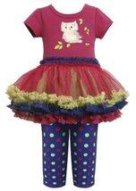 Magenta Blue Owl Applique Tutu Dress / Legging Set MG2TW,Bonnie Jean Todders ...