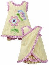 Baby Girls Infant Butterfly Flower Crossover Fly-Away Back Seersucker Dress (...
