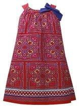 Red Blue Bow Shoulder Geometric Border Print Trapeze Dress RD3NA, Red, Bonnie...