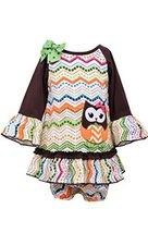 Baby Girls Brown/Multi Owl Applique Dotted Chevron Stripe Drop Waist Dress, B...