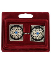 Tallit Talis Clips Prayer Shawl Holder Magen David Engraved Inlaid Judaica