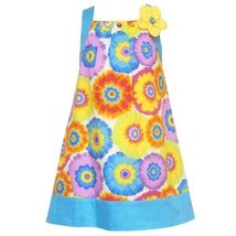 Size 2 T Rre 44072 S Turquoise Blue Yellow Multi Watercolor Flower Print Woven ... - $29.80