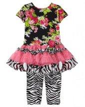 Size-9M, Fuchsia, Fuchsia/Black Floral Print Ity Tutu Legging Set, Rare Editi...