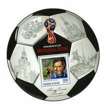 FIFA World Cup Russia 2018 Soccer Players Aleksandr Ponomarev Sport Sov.... - $17.56