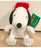 "Peanuts Snoopy in Santa Hat Christmas 6"" Plush Toy Stocking Stuffer - $7.00"