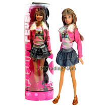 Year 2006 Barbie Fashion Fever 12 Inch Doll - TERESA J1386 in Butterfly ... - $84.99