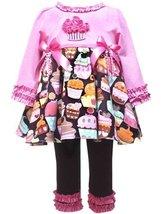 Size-2T RRE-50831H 2-Piece PINK BROWN CUPCAKE BORDER PRINT 'Rosette Cupcake' ...