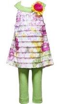Size 6 X Rre 53312 E 2 Piece Lime Green Pink Yellow Floral 'Ruffle Eyelash' Spe... - $34.65